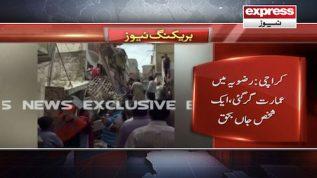Karachi mein aik aur amarat gir gai