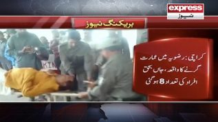 Karachi: Imarat girnay ka waqiya main janbahaq afrad ki tadad 8 ho gai