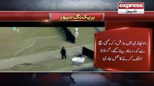 Rawalpindi: Barish ruk gai, Ground ko khushk karnay ka amal jari