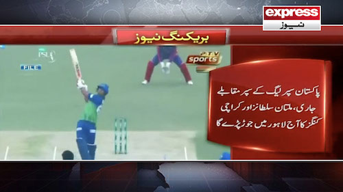PSL 2020 19th Match: Multan Sultan vs Karachi Kings