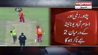 Peshawar Zalmi aur Islamabad United kay darmiyan takra 2 bajay ho ga