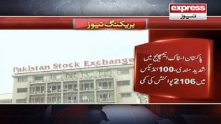 Pakistan Stock market mein shadeed mandi 2106 point ki kami