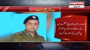SSP Mufakhar Adeel nay khud ko police kay hawalay kar dia