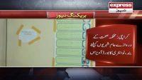 Karachi: Mehkma Sehat kay darwazay aam shehrion k liey band
