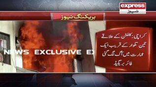 Karachi: Teen Talwar kay qareeb aik imarat main aag lag gai