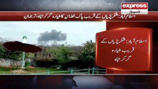 Pak Air Force jet crashes near Shakarparian