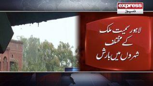 Lahore samet mulk kay mukhtalif shehron main barish