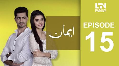 LTN Family   Emaan   Episode 15