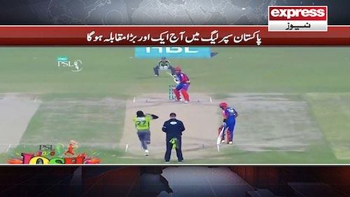 PSL 2020: Karachi Kings vs Lahore Qalandars
