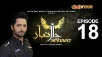 Express TV Dramas | Janbaaz – Episode 18