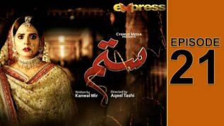 Express TV Dramas | Sitam – Episode 21