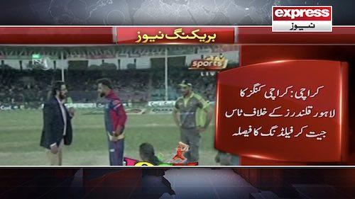 Karachi Kings ka toss jeet kar fielding ka faisla