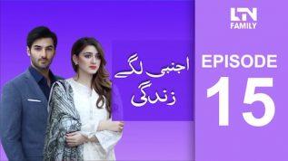 LTN Family | Ajnabi Lage Zindagi | Episode 15