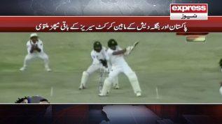 Pakistan aur Bangladesh kay mabain cricket series multavi
