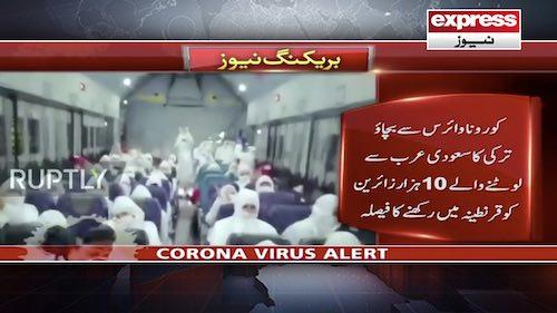 CoronaVirus: Turkey ka 10 hazar zaireen ko qarteena main rakhnay ka faisla