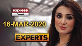 Largest increase in coronavirus cases in the Pakistan | Express Experts 16 March 2020