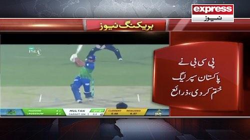 Pakistan ends PSL 5