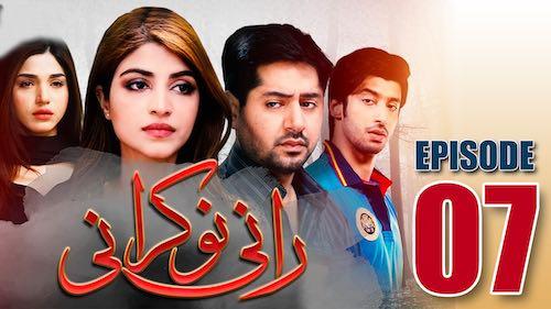 Express TV Dramas   Rani Nokrani   Episode 07