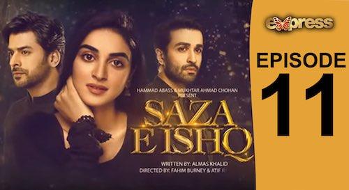 Express TV Dramas | Pakistani Drama | Saza e Ishq - Episode 11
