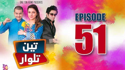 Express TV Dramas | Teen Talwar - Episode 51
