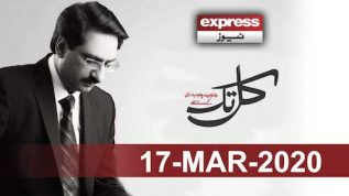 Kal Tak with Javed Chaudhry | 17 March 2020