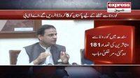 Sindh mein Coronavirus kay marizon ki tadad 181 ho gai: Murtaza Wahab