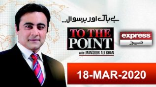 Shahid Khaqan Abbasi Exclusive Interview | To The Point With Mansoor Ali Khan