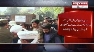 Shaheed Lieutenant ki namaz-e-janaza ada