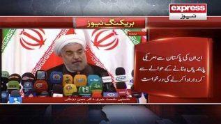 Iran nay Pakistan se madad mang li