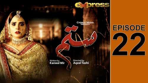 Express TV Dramas | Sitam - Episode 22