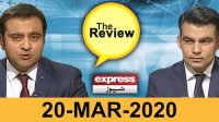 The Review | 20 March 2020