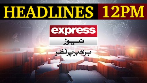 Express News 12 PM Headlines – 21-03-2020