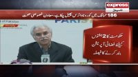Dr. Zafar Mirza hold press conference regarding coronavirus