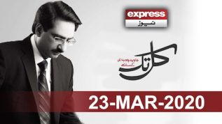 Kal Tak with Javed Chaudhry | 23 March 2020 | Express News