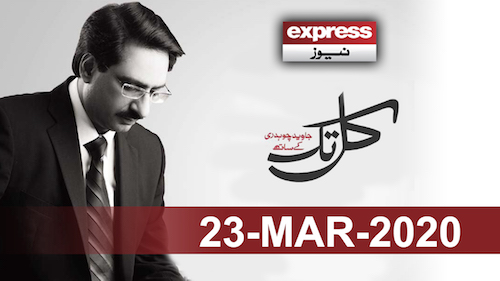 Kal Tak with Javed Chaudhry   23 March 2020   Express-News
