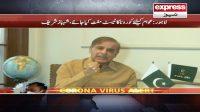 Awaam kay lia Corona ka test muft kia jae: Shehbaz Sharif