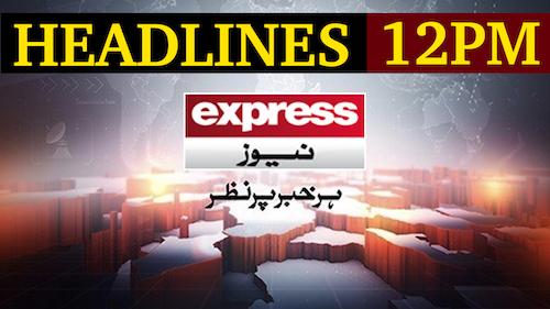 Express News 12 PM Headlines – 25-03-2020