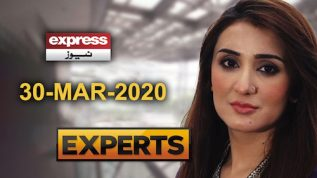Pakistan COVID-19 death toll rises to 2 | Express Experts 30 March 2020