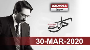 Kal Tak with Javed Chaudhry | 30 March 2020
