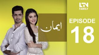 LTN Family | Emaan | Episode 18