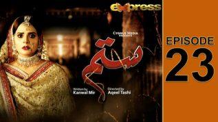 Express TV Dramas |Pakistani Drama | Sitam – Episode 23