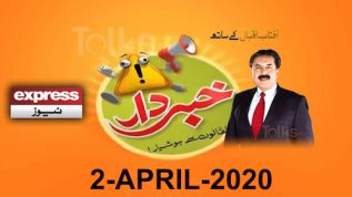 Khabardar Aftab Iqbal 2 April 2020 | Doctor And Hakeem Special