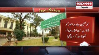 Nosheen Javed ko chairperson FBR tainaat kr dia giya