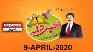 Khabardar Aftab Iqbal 9 April 2020   Mughal Darbar Special