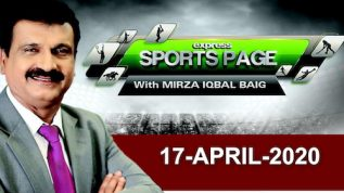 Exclusive Interview of Jahangir Khan | Sports Page | 17 April 2020
