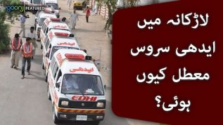 Why did Edhi suspend service in Larkana?