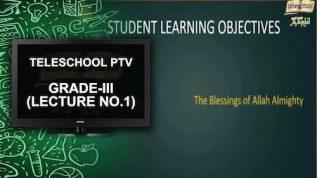 Teleschool PTV Grade-III (Lecture No.1)