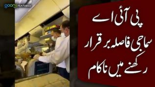 PIA fails at maintaining social distancing