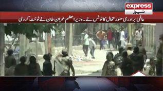 Aalmi biradari Kashmir ki soretaehal ka notice le: PM Imran khan