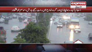 Islamabad, Rawalpindi mein barish mausam khushgawar
